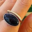 Серебряное кольцо с золотом и кораллом, авантюрином и кахолонгом, фото 6