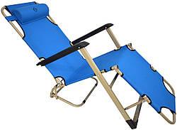 Шезлонг лежак стальной прочный садовое кресло на 180см с подголовником нагрузкой до 100 кг голубой