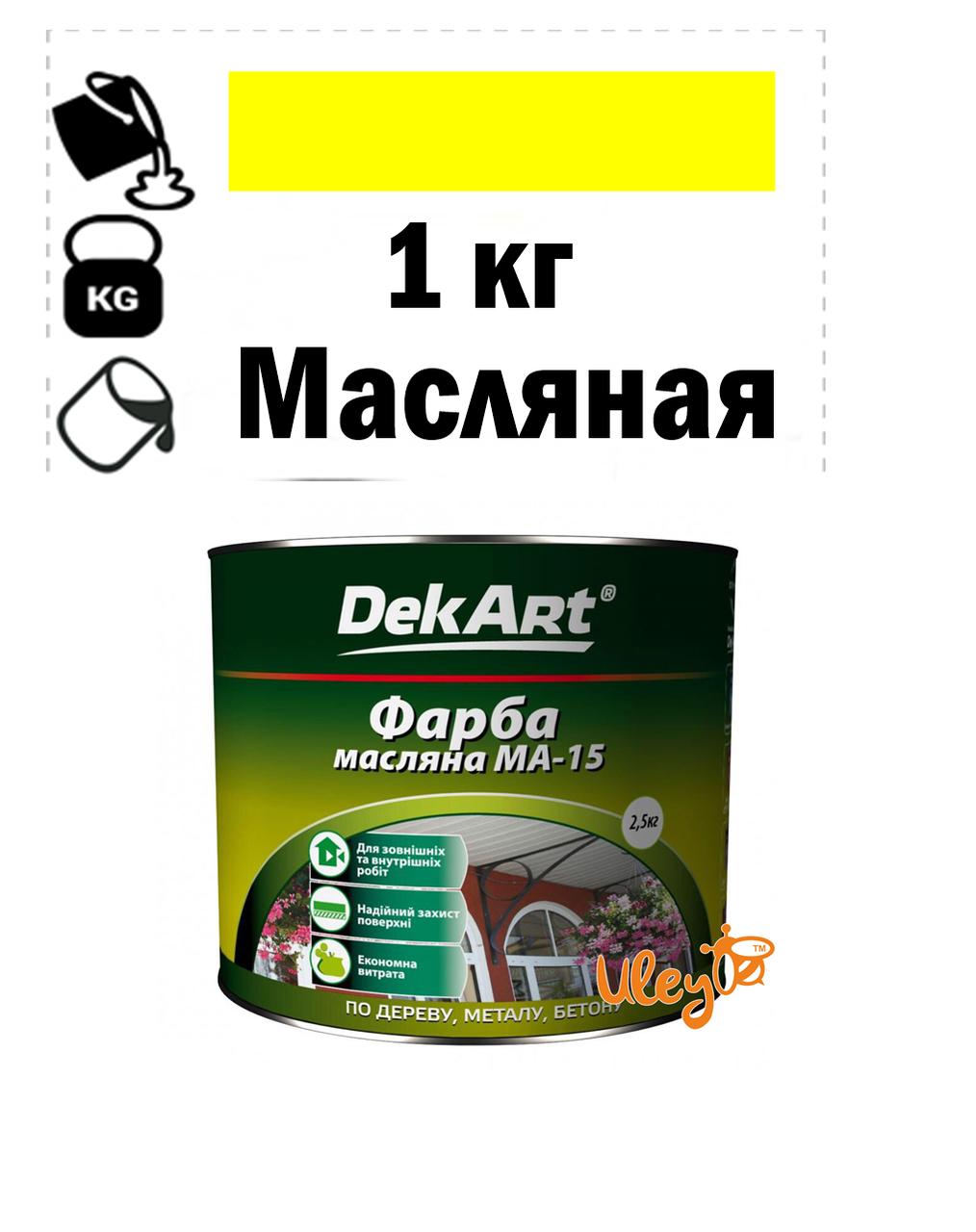 Краска для ульев, масляная MA-15 TM DekArt. Желтая - 1 кг