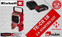 Радио AM/FM аккумуляторное Einhell TE-CR 18 2.5 kit