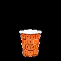 """Бумажный стакан серия """"#Parol"""" 175мл. 50шт/уп (1ящ/54уп//2700шт) под крышку КР69/КР""""Т""""70"""
