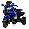 Детский мотоцикл синий
