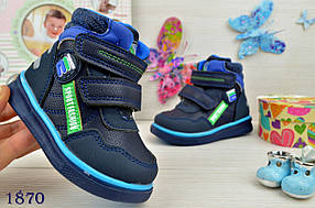 Ботинки детские демисезонные  на мальчика   синие  22-25р.