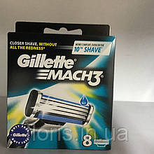 Картриджи Gillette Mach3 Оригинал 8 шт в упаковке производство Германия