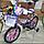 Детский велосипед Mustang Принцесса 12 дюймов фиолетовый, фото 2
