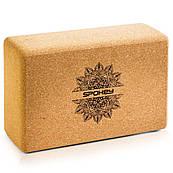Блок для йоги Spokey Nidra 926634 (original) корковий, йога-блок, цегла для йоги