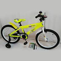 Детский двухколесный велосипед N-300 салатовый 20 дюймов, фото 1