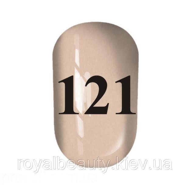 Гель лак №121, My nail, 9 мл