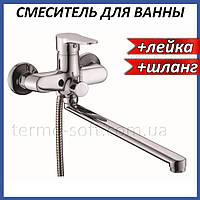 Смеситель для ванной HI-NON SND-401 настенный с душем