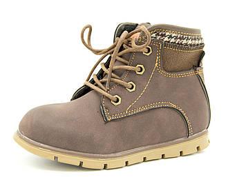 Демисезонні черевики для хлопчика Розміри: 28,29,30,31