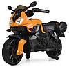 Детский мотоцикл BAMBI M 4080EL-7 оранжевый