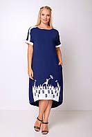 Летнее платье большого размера женское «Камила» (Синее, оливковое | 50, 52, 54, 56)