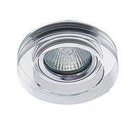 Светильник потолочный декоративный MORTA B CT-DSO50-SR MR16