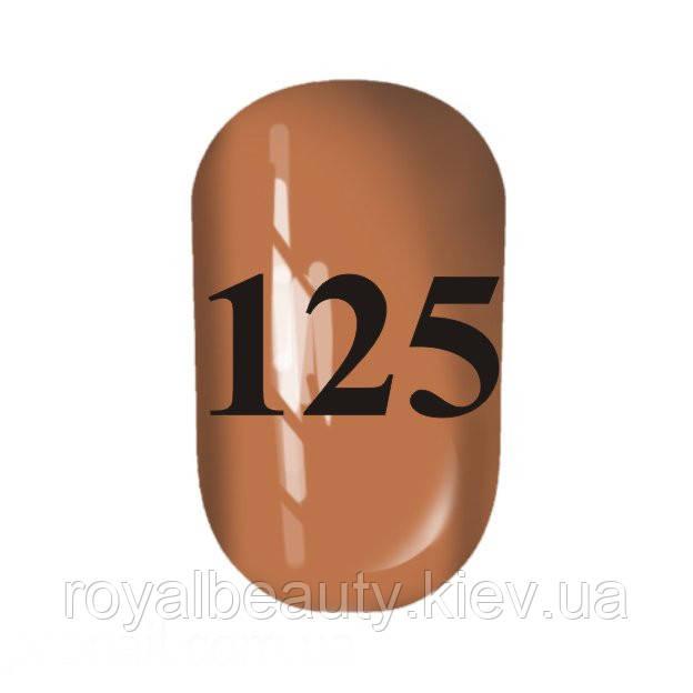 Гель лак №125, My nail, 9 мл