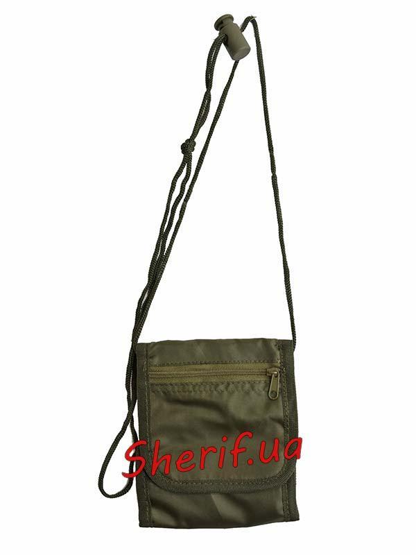 Сумка-кошелек  нагрудная Olive MIL-TEC  15820001