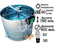 Полуавтоматическая медогонка на 6 рамок, с ременным электроприводом 12 вольт, фото 1