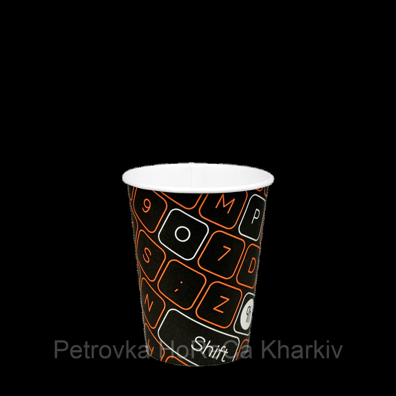 "Бумажный стакан серия ""#Parol"" 250мл. 50шт/уп (1ящ/48уп/2400шт) под крышку КР75"