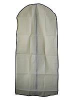 🔝 Чехол для одежды, тканевый, YL-887 (60x137 см.), цвет - бежевый   🎁%🚚, фото 1