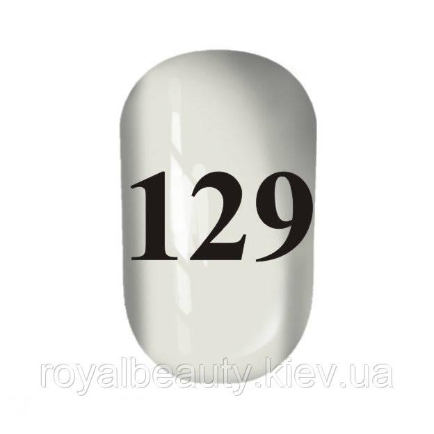 Гель лак №129, My nail, 9 мл
