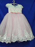 Нарядное бальное платье Фатин для девочки  на 5-6 лет Розовый