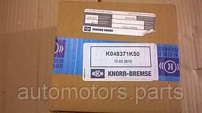 Ремонтный комплект направляющих втулок K048371K50 Knorr-Bremse