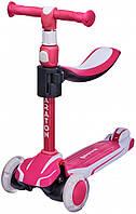 Cамокат Maraton Flex розовый с сиденьем, колеса светятся
