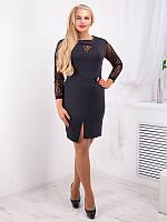c97ae75a7343 Платье 725 в Украине. Сравнить цены, купить потребительские товары ...