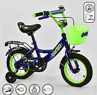 "Детский велосипед ""Corso"" 12 дюймов G-12099, тёмно-синий, фото 1"