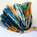 Палантин шерстяной 10718-12, павлопосадский шарф-палантин шерстяной (разреженная шерсть) с осыпкой, фото 5