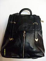 Рюкзак городской кожаный женский. Код 160.