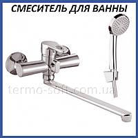 Смеситель для ванной HI-NON NS-H066-402 настенный с душем