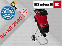 Садовый измельчитель Einhell GC-KS 2540