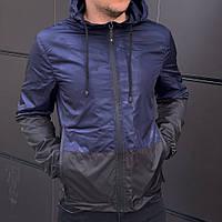 Ветровка куртка мужская весенняя осенняя стильная качественная двухцветная сине-черная Intruder Anti-wind