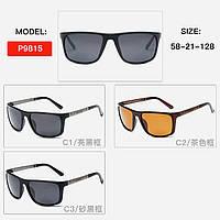 Солнцезащитные очки, линзы с эффектом Polarizet. Модель 20 г.