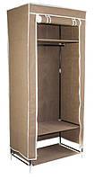 🔝  Тканевый шкаф, бежевый, односекторный, 8964, портативный шкаф для одежды | 🎁%🚚