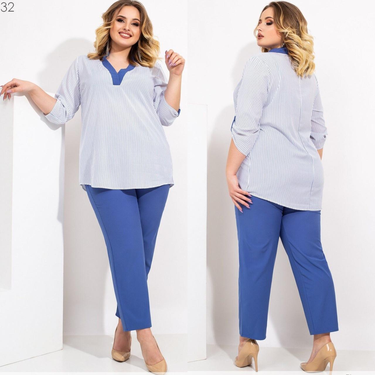 Костюм с блузкой в полоску, белый+синий