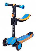Cамокат Maraton Flex голубой с сиденьем, колеса светятся