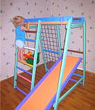 Детский спортивно игровой комплекс Малыш плюс (с деревянной горкой) для дома, фото 5