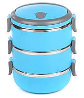 🔝 Термо ланч бокс lunchbox бокс из нержавеющей стали Lunchbox Three Layers пищевой тройной Голубой | 🎁%🚚