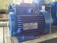 Электродвигатель АИР 80 В4  1,5кВт/1500об/мин
