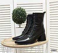 Кожаные ботильоны на устойчивом каблуке 36-40 р чёрный, фото 1