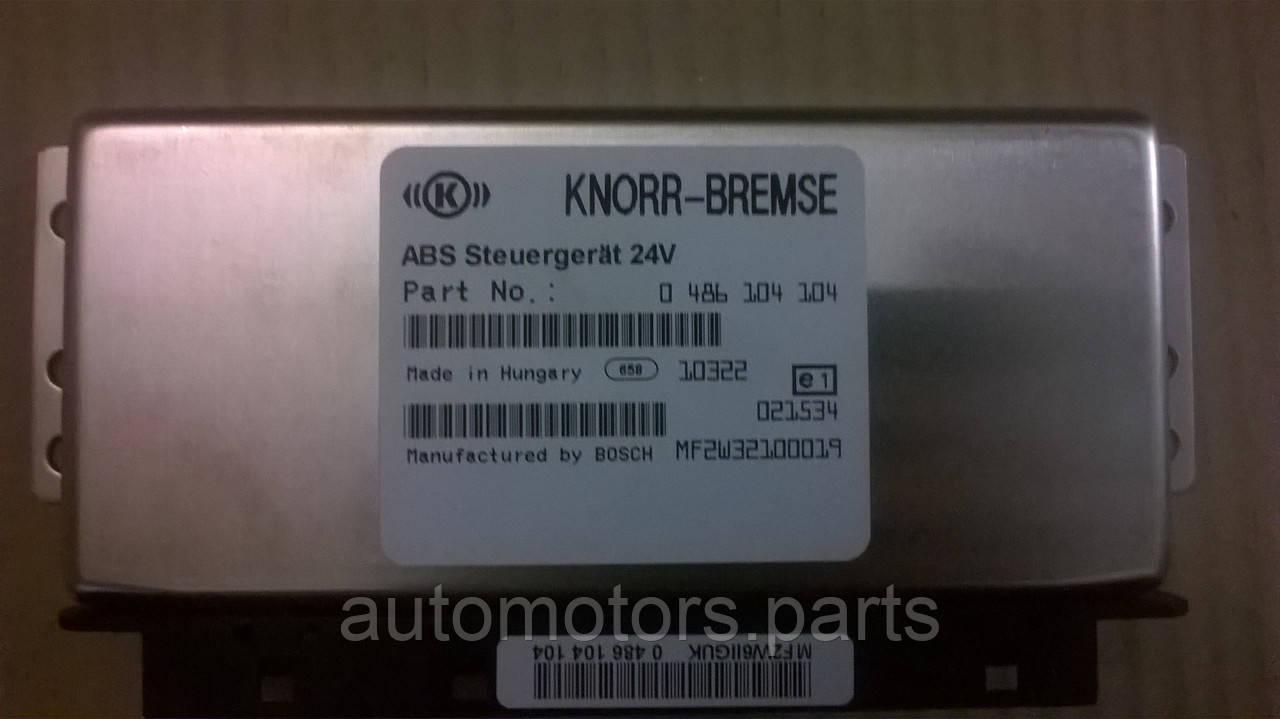 Блок управления ABS 0486104104 Knorr-Bremse