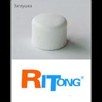 Ritong заглушка 20