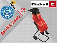 Садовый измельчитель Einhell GH-KS 2440