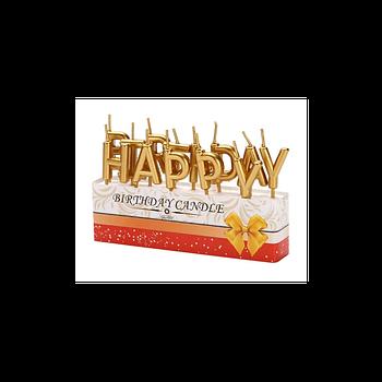 Свічки Happy Birthday золоті
