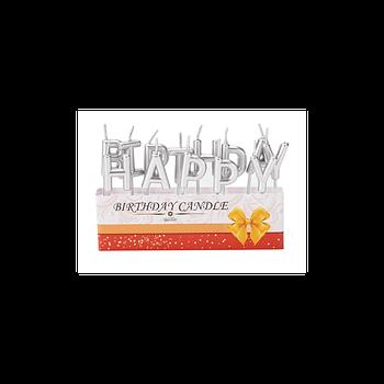Свічки Happy Birthday срібні