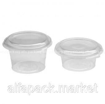 Контейнер круглий для харчових продуктів 400 мл (200 шт в упаковці) 010300015
