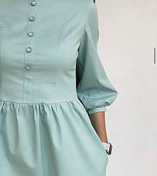 Сукня жіноча 1046