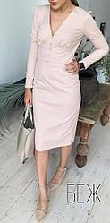 Сукня жіноча 1045