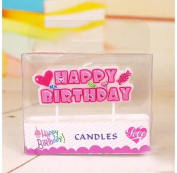 Свічка Happy Birthday рожева